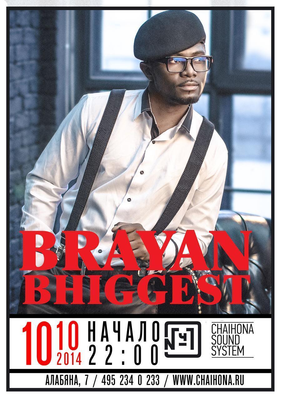 Brayan Bhiggest 10