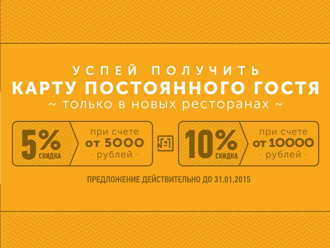 """Щедрая """"Чайхона"""" к Новому году!"""