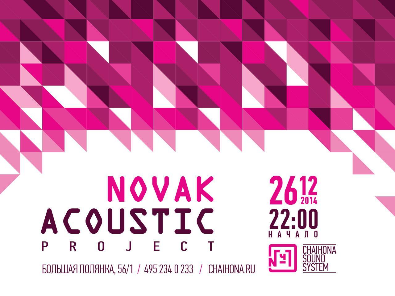 Novak Acoustic Project