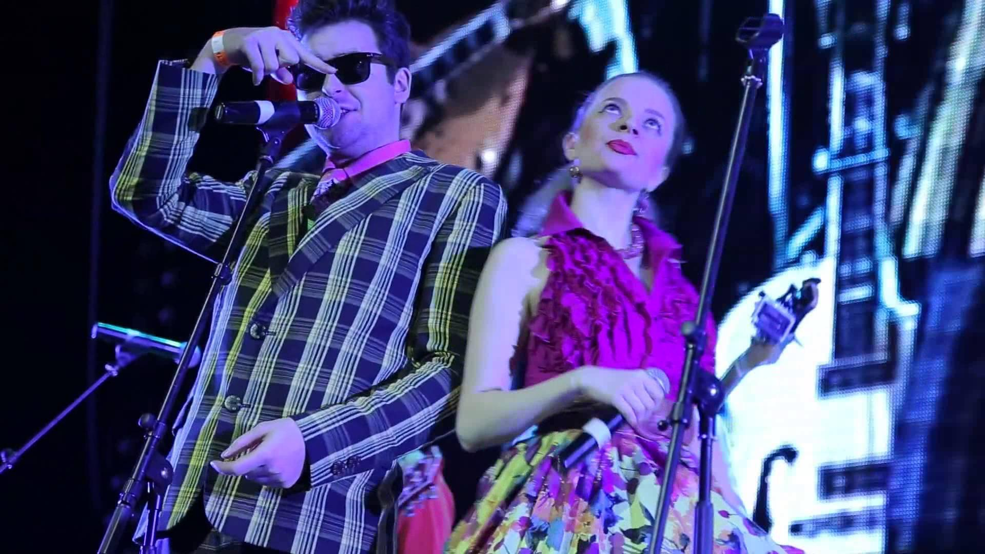 Стиляги Band