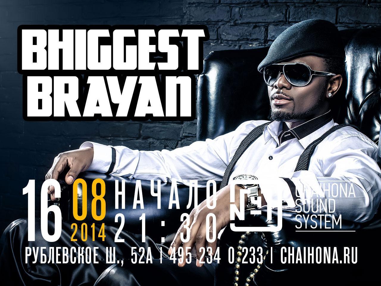 Brayan Bhiggest