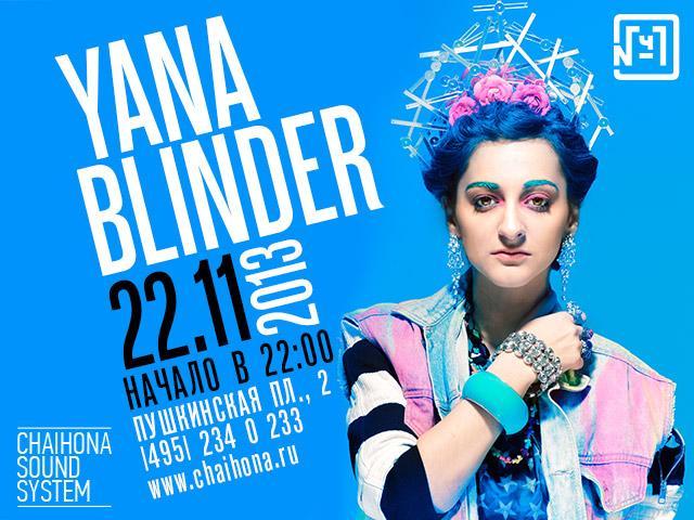 Yana Blinder