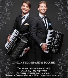 Братья Бондаренко