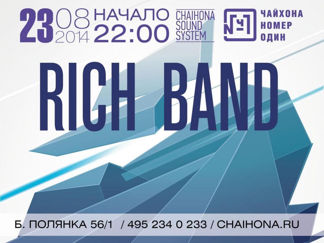 Rich Band