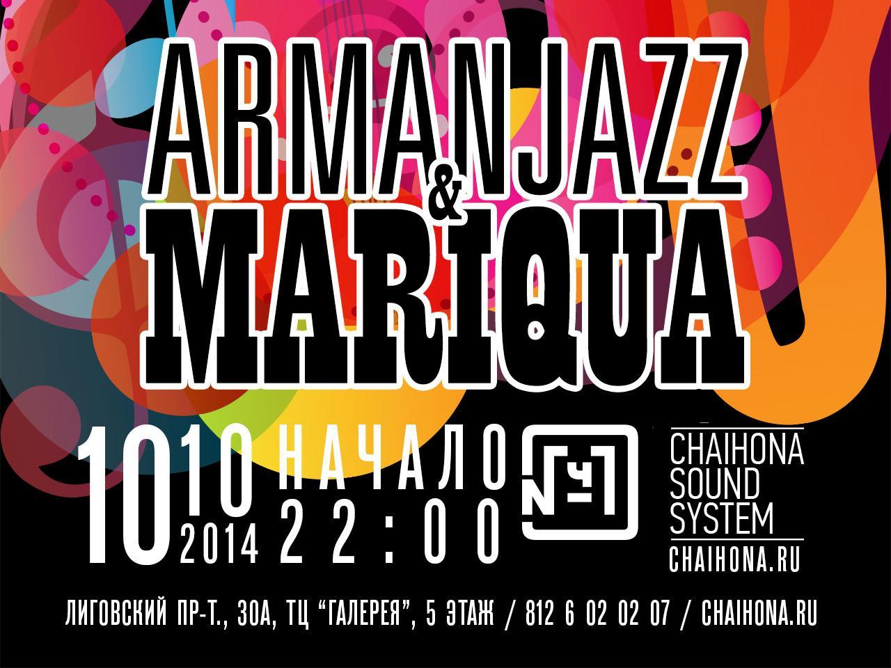 ArmanJazz&Mariqua