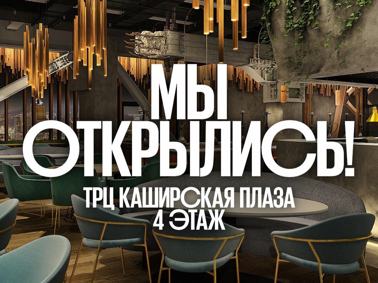 Новая Чайхона №1 в ТРЦ «Каширская Плаза»