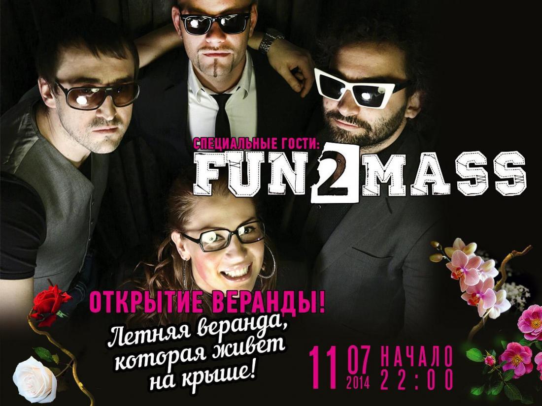 Fun2Mass