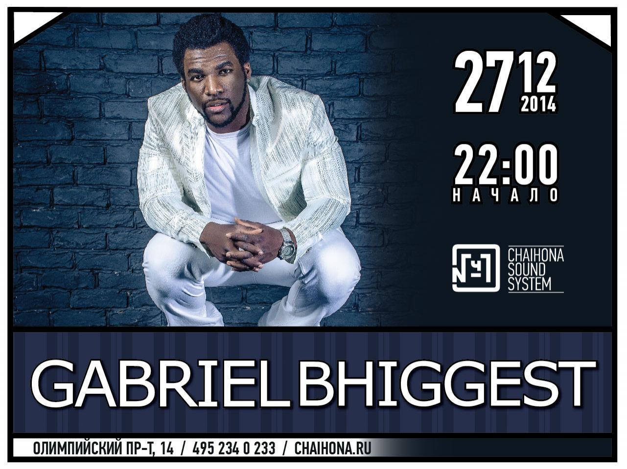 Gabriel Bhiggest