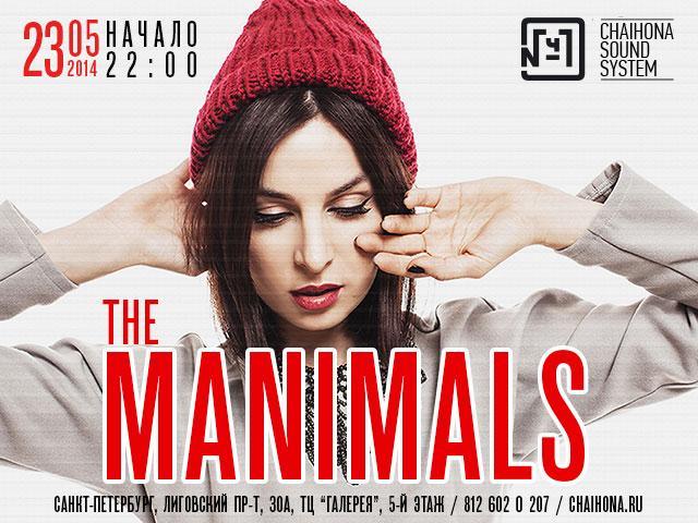 The Manimals