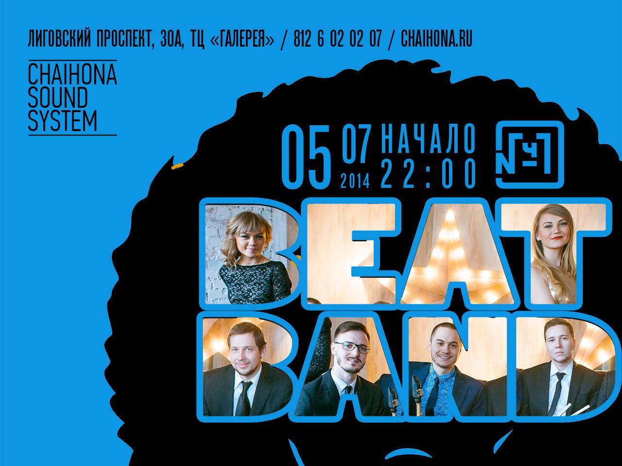 Beat Band