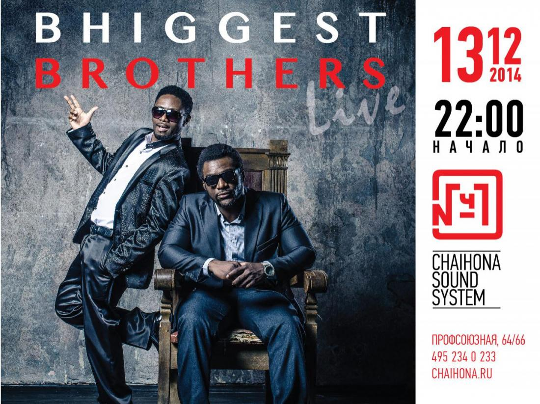 Bhiggest Brothers