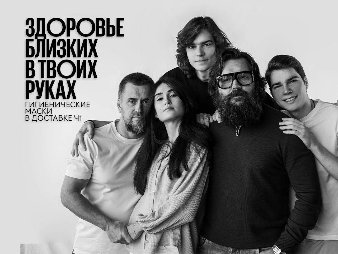 Маски на доставке Ч1 Васильчуки