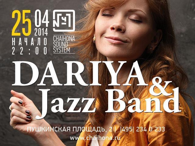 Dariya & Jazz Band