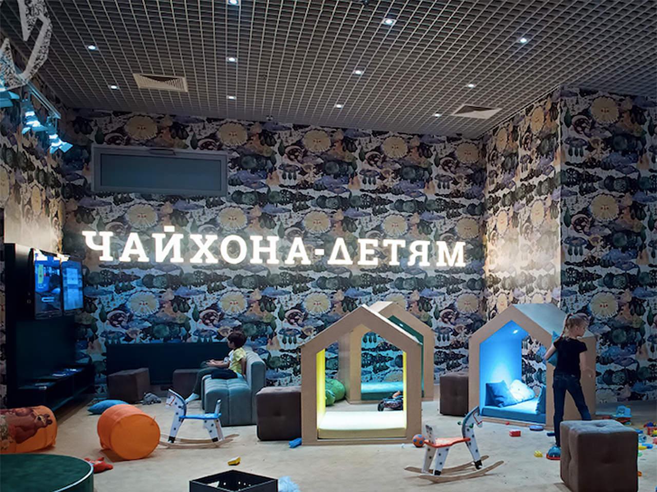 Детская комната  в Крылатском