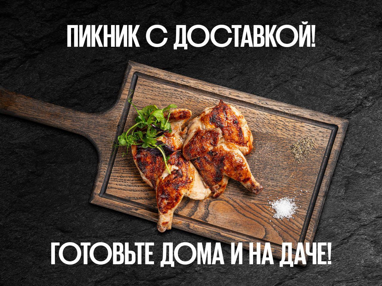 Жарьте вместе с Ч1 Васильчуки