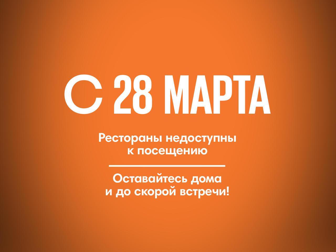 Посещение ресторана «Чайхона №1 братьев Васильчуков» временно недоступно