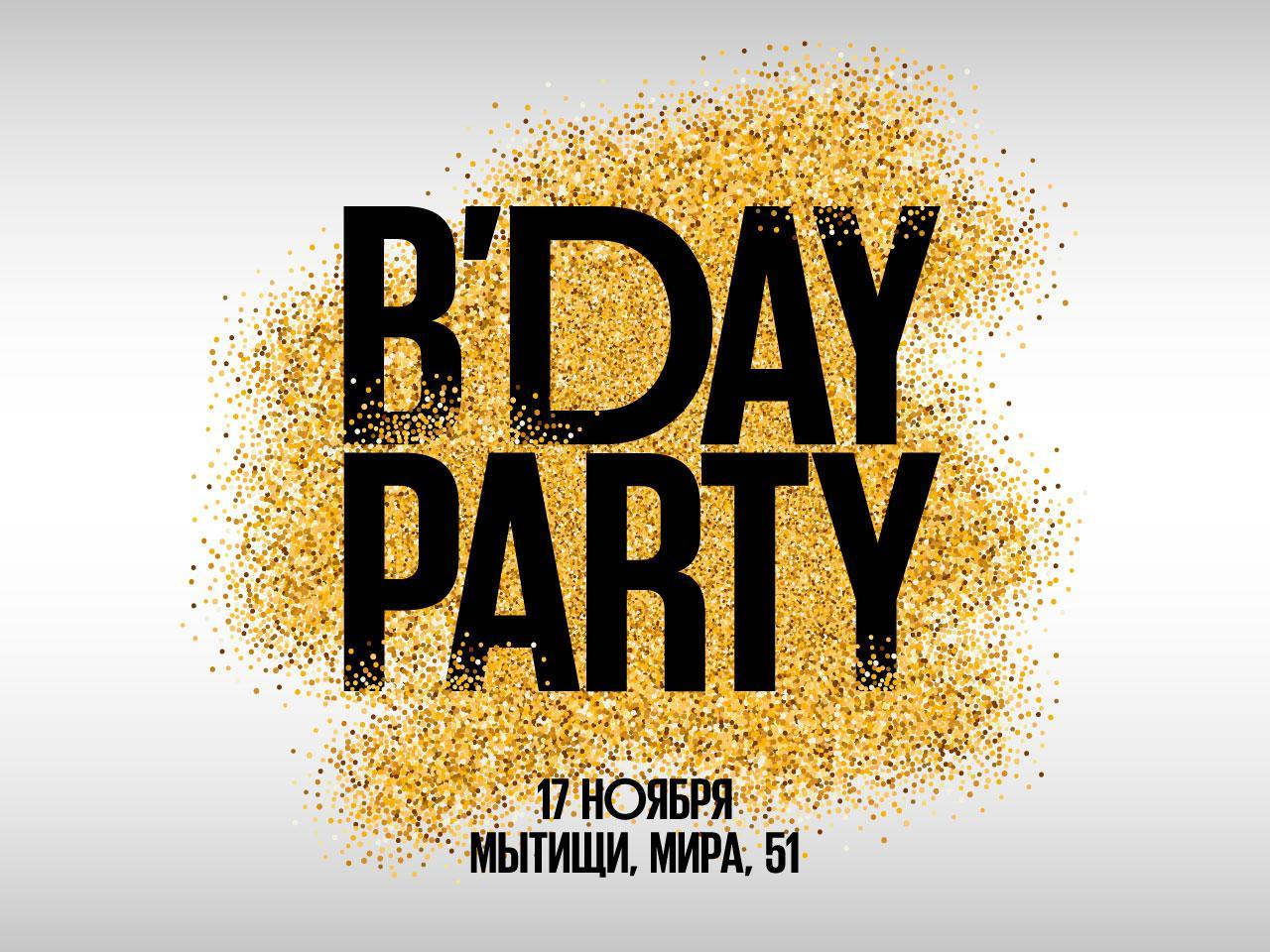 Чайхона №1 в городе Мытищи отмечает свой пятый день рождения!