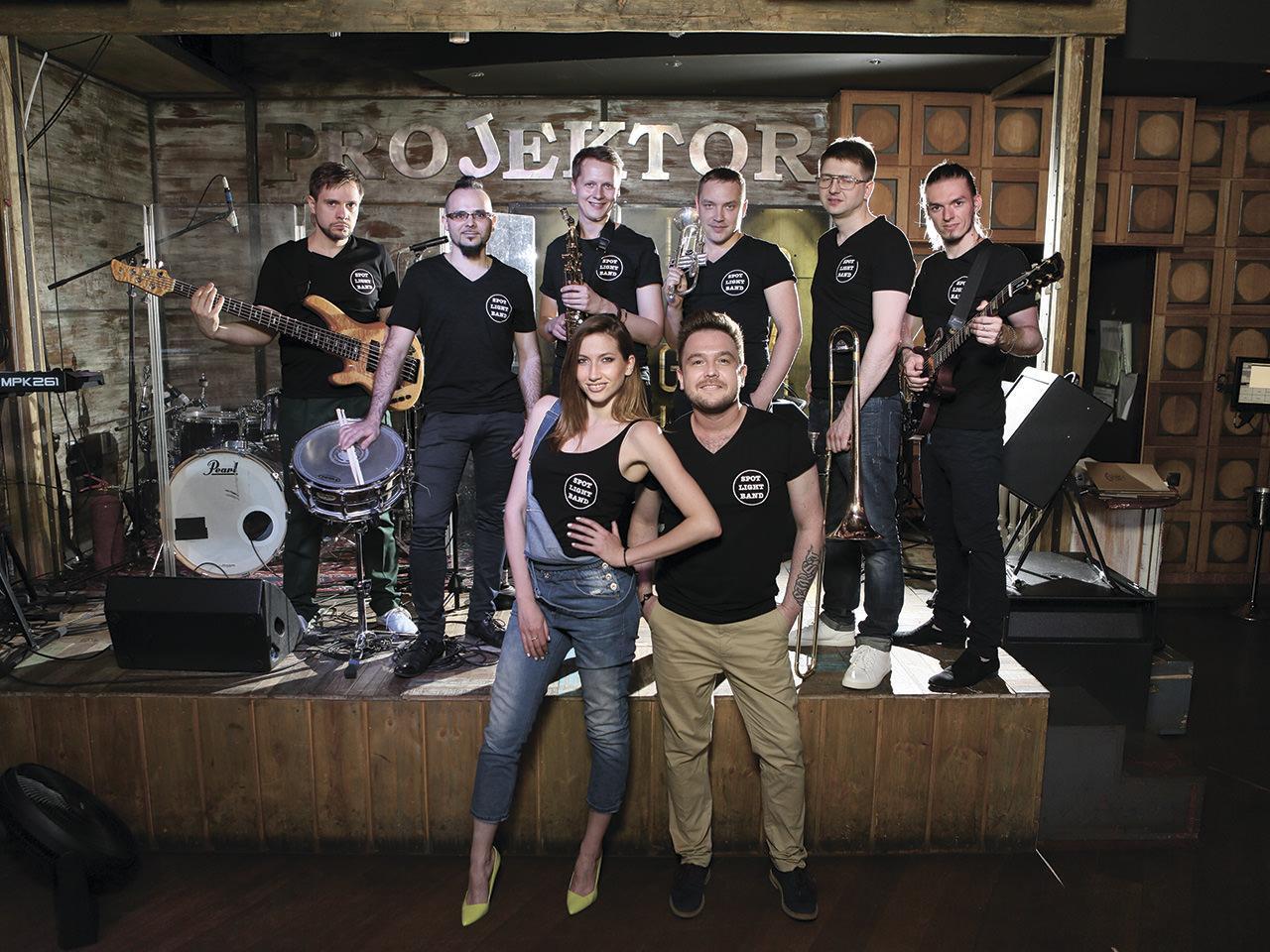 Spotlight Band