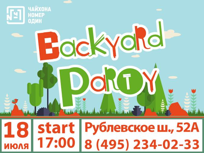 Backyard Party
