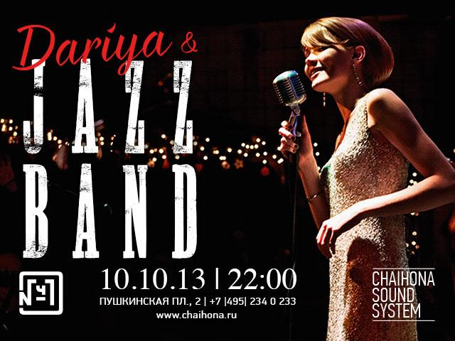 Dariya & Jazz Band