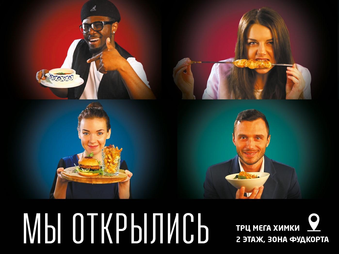 Новый ресторан в Химках!