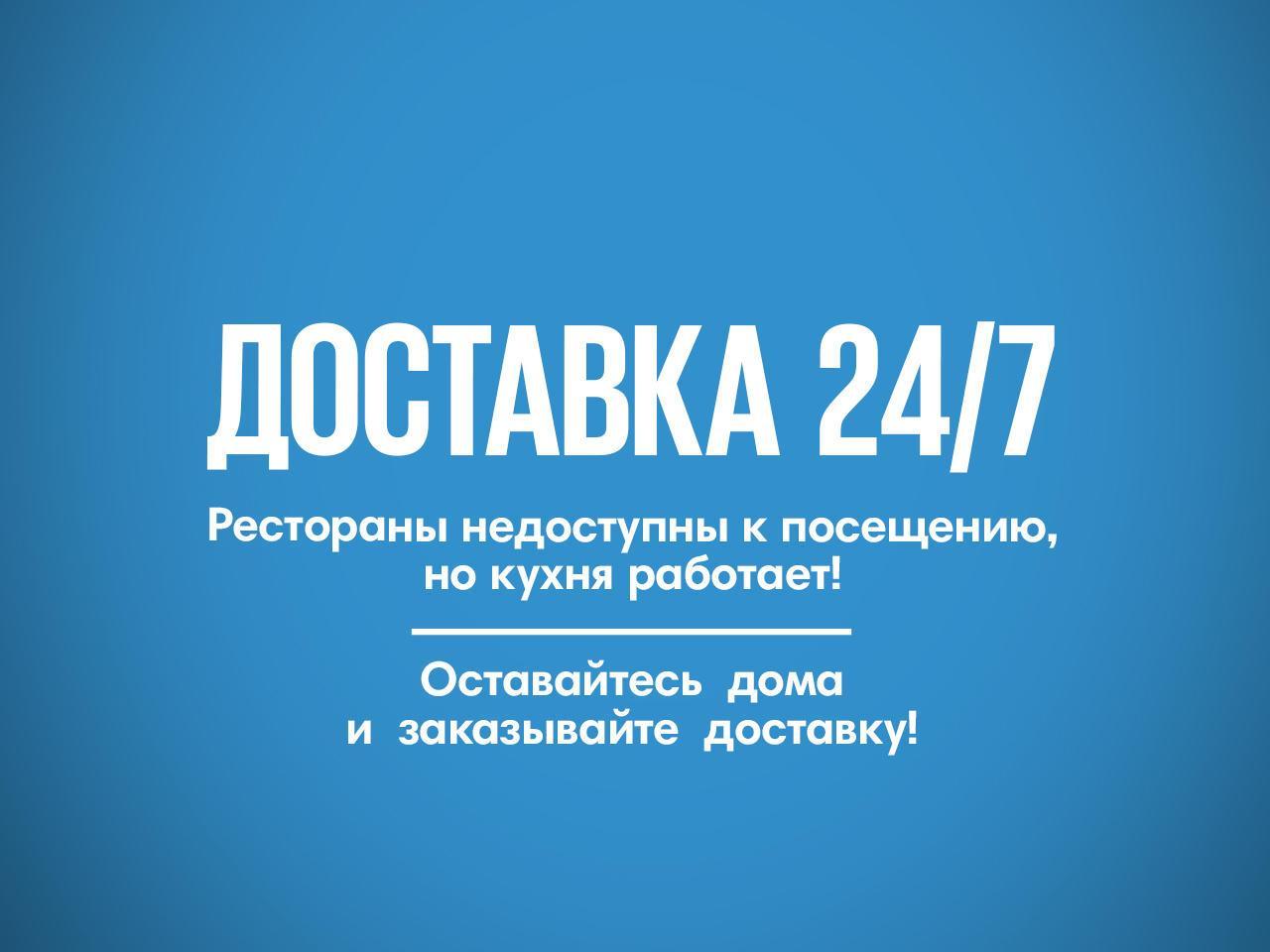 Посещение ресторанов «Чайхона №1 братьев Васильчуков» временно недоступно