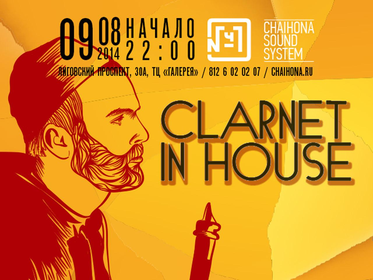 Clarnet in House