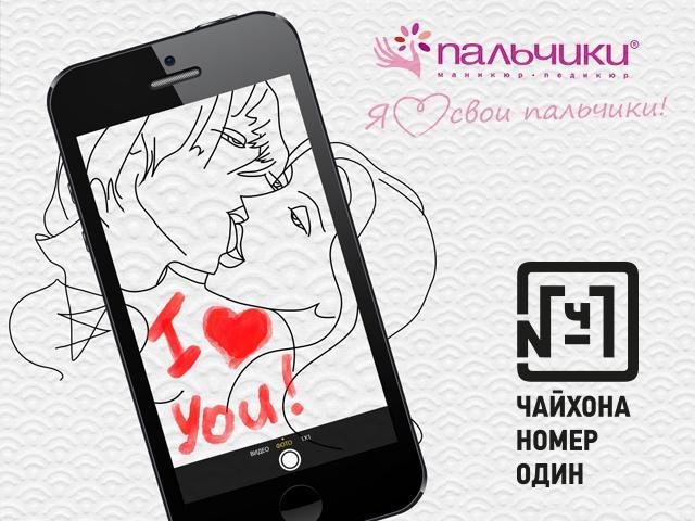 I love u, baby!