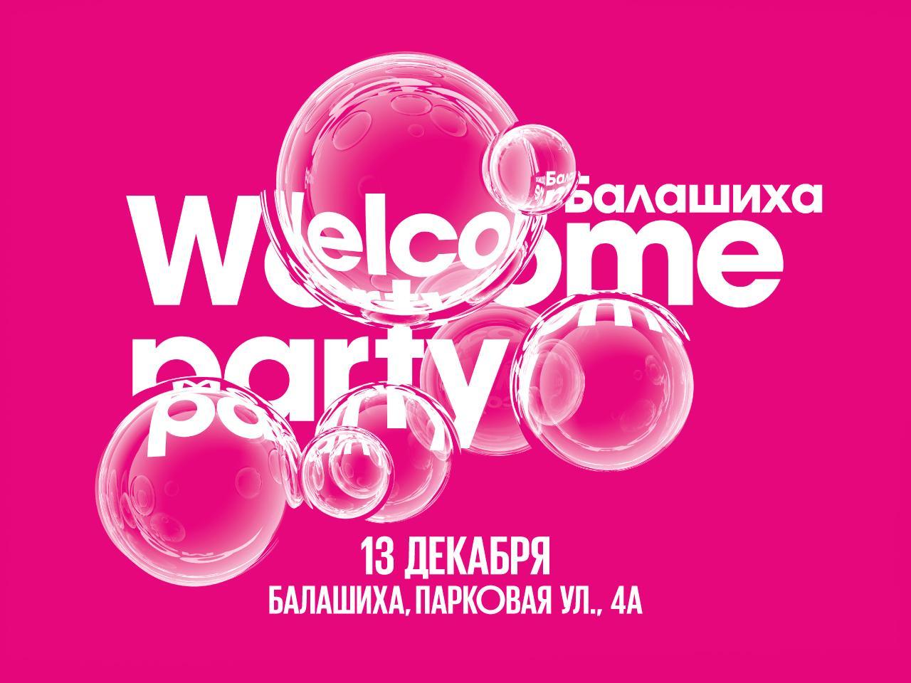 Открытие нового ресторана Чайхона №1 в Балашихе!