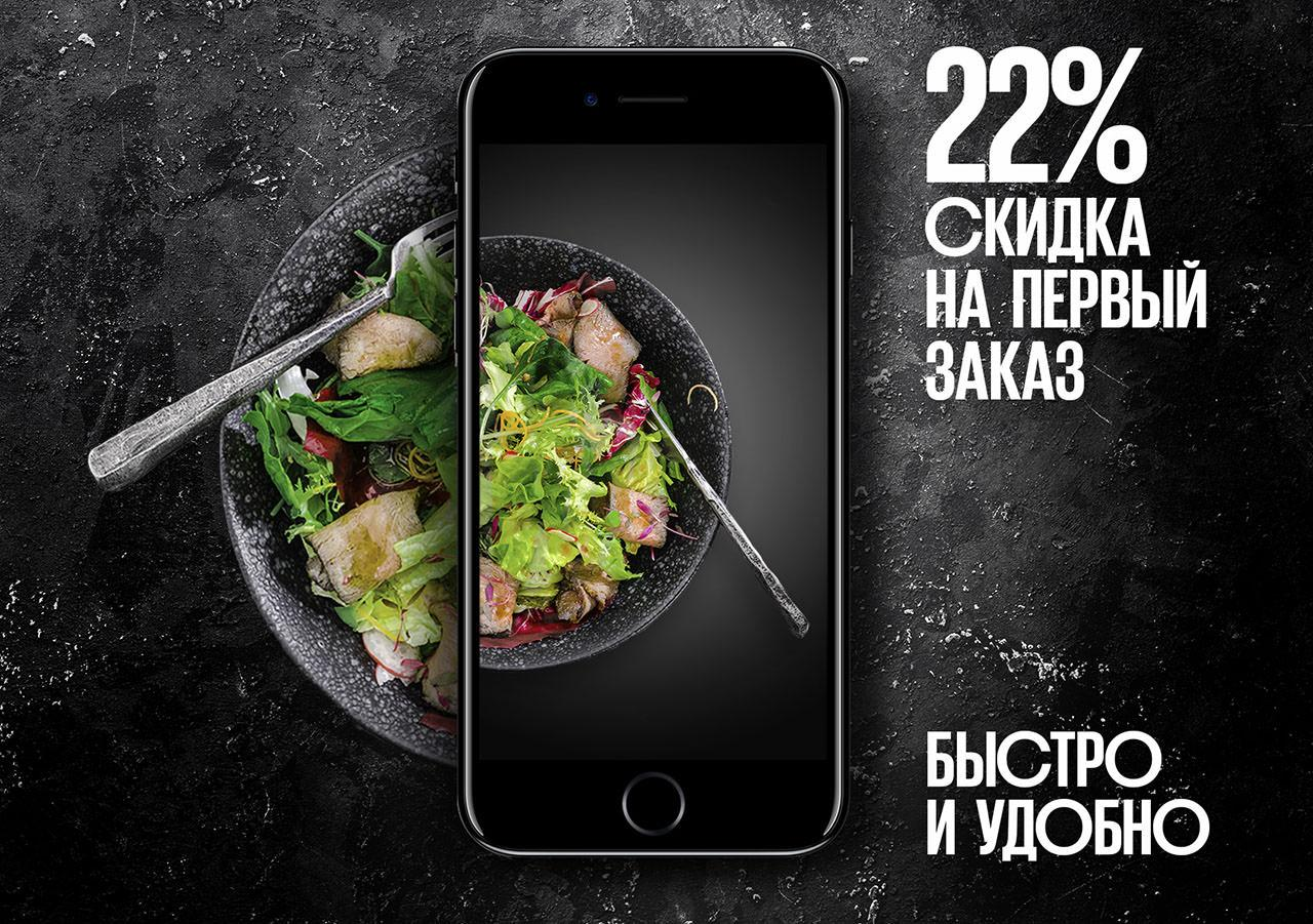 Новое мобильное приложение Чайхона №1