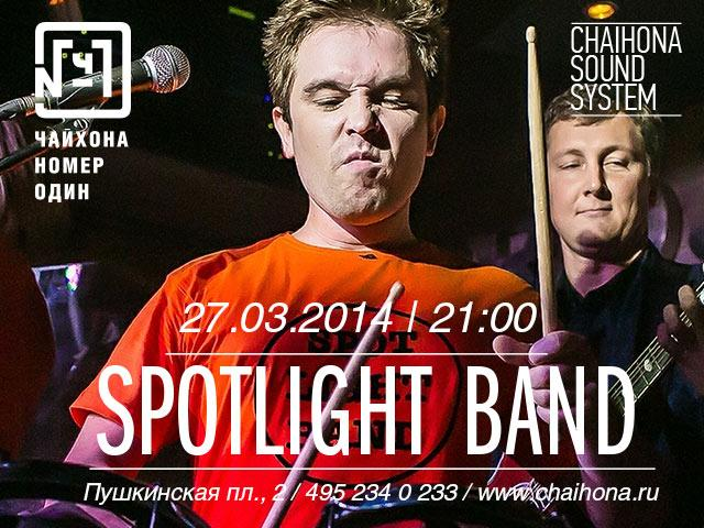 Spotlight Band