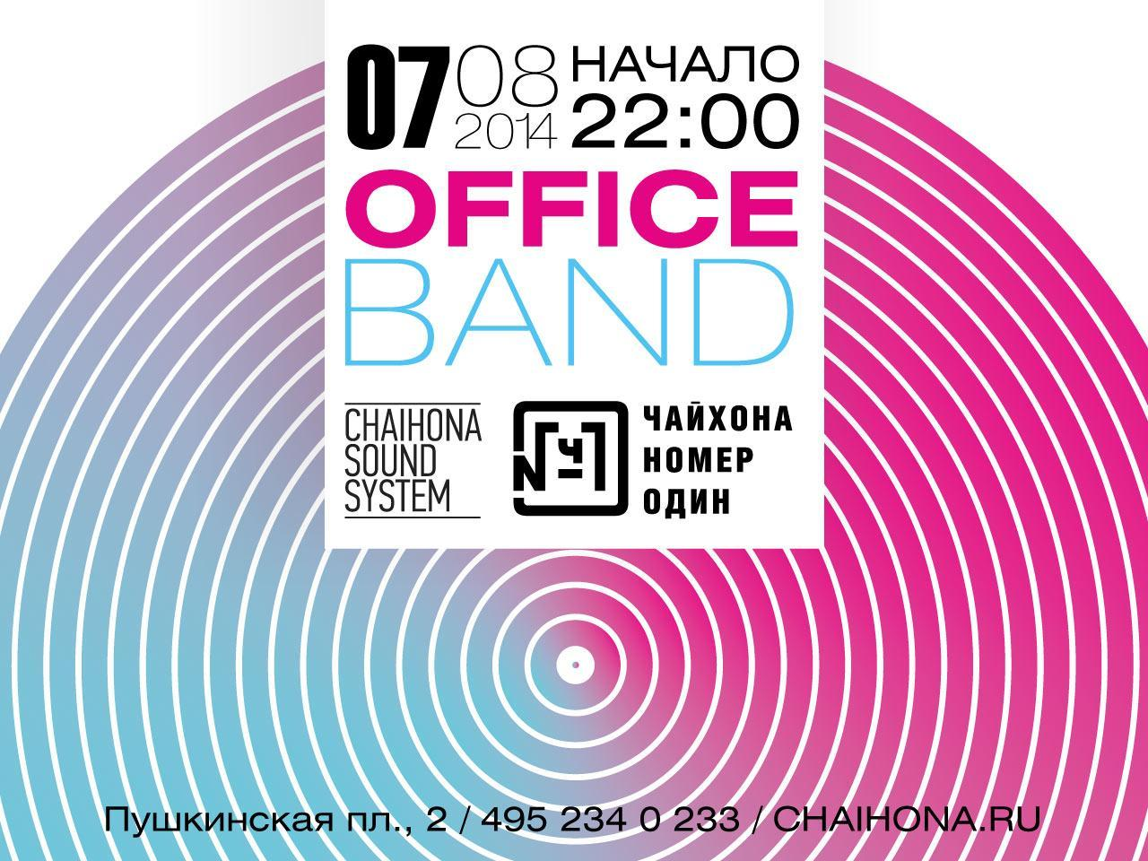 Office Band