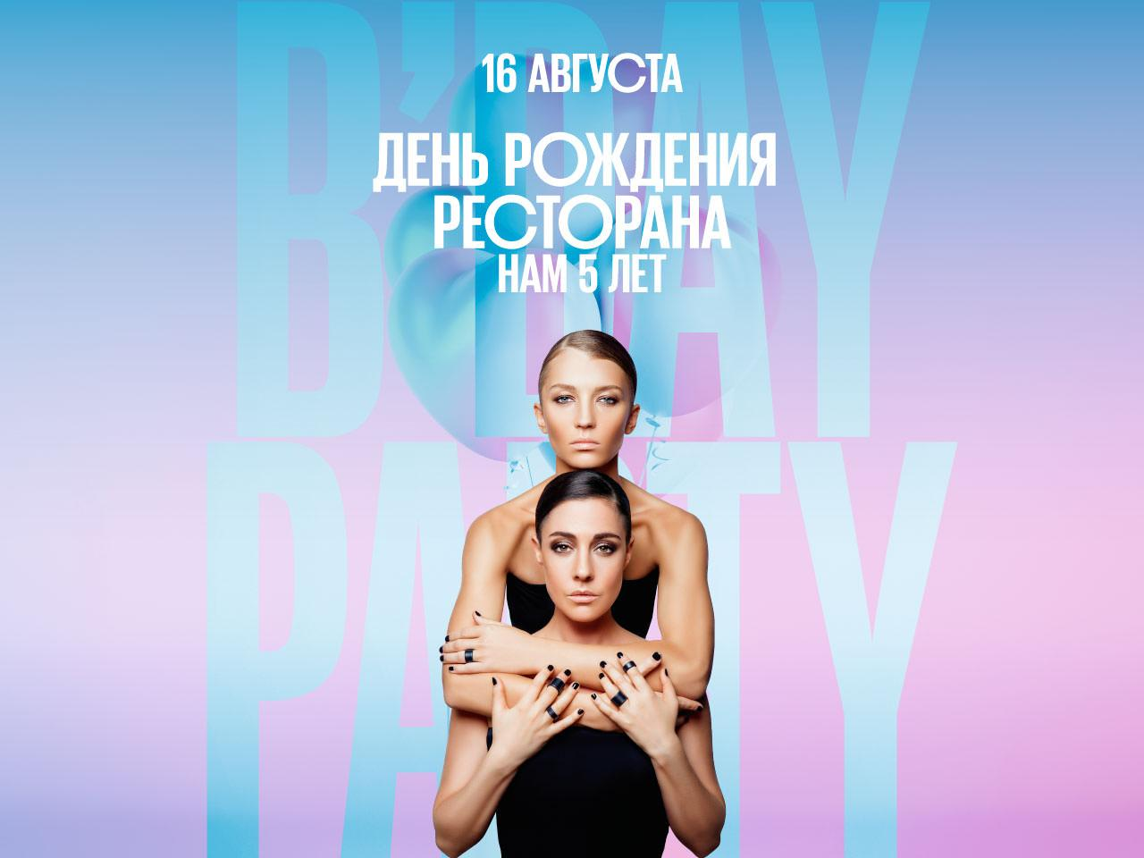 Чайхоне №1 в Санкт-Петербурге – 5 лет!